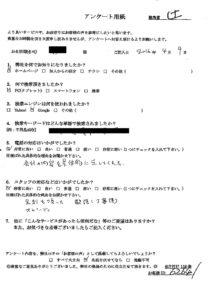 茨城県小美玉市にて家具の引き取り処分のご依頼 お客様の声
