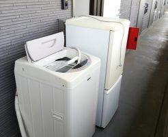 【小美玉市】冷蔵庫と洗濯機の不用品回収・処分ご依頼 お客様の声