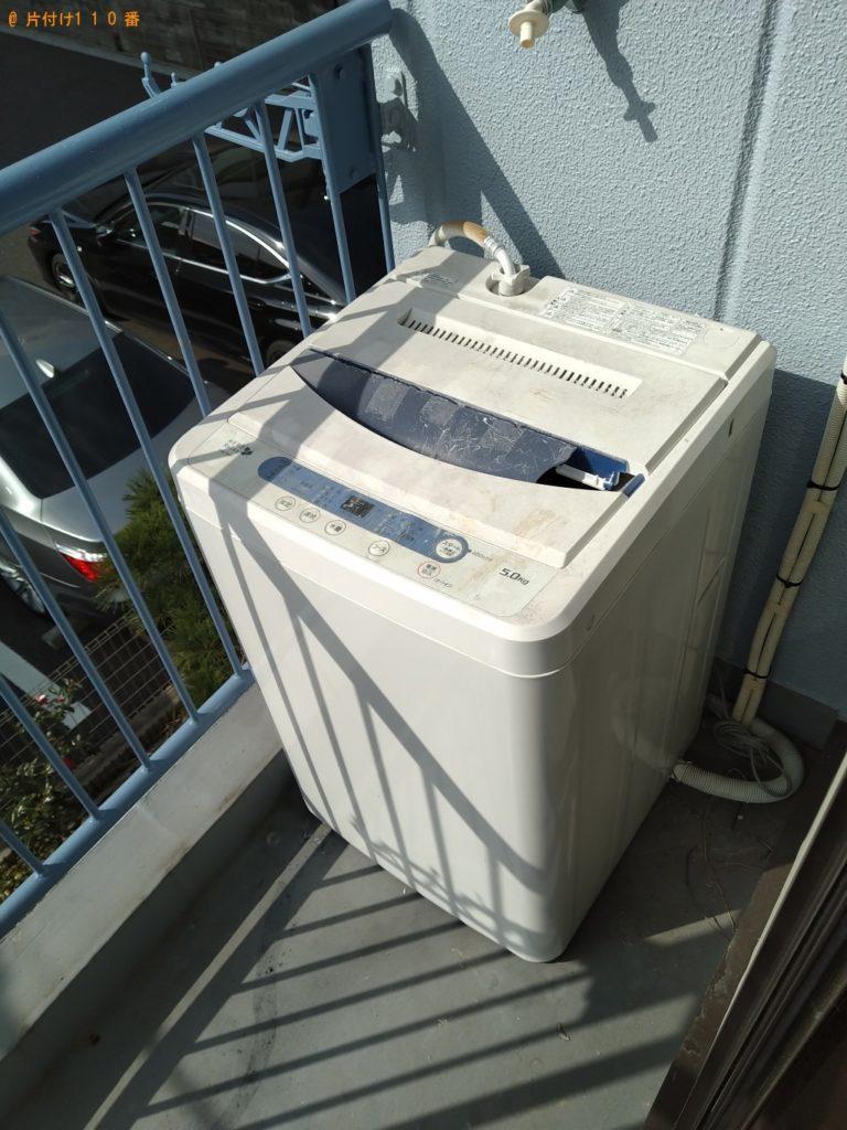 【常陸大宮市】洗濯機の回収・処分ご依頼 お客様の声