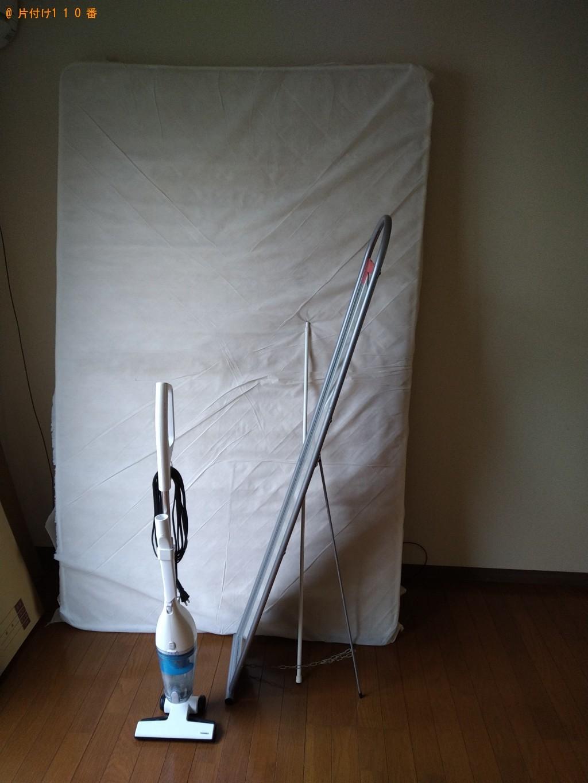 【水戸市】スタンドミラー、突っ張り棒、セミダブルマットレスの回収