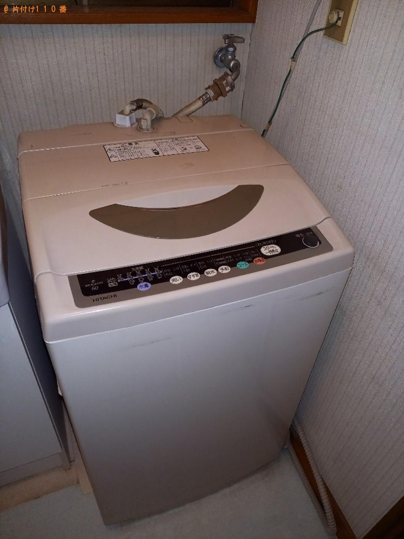 【水戸市】洗濯機の回収・処分ご依頼 お客様の声
