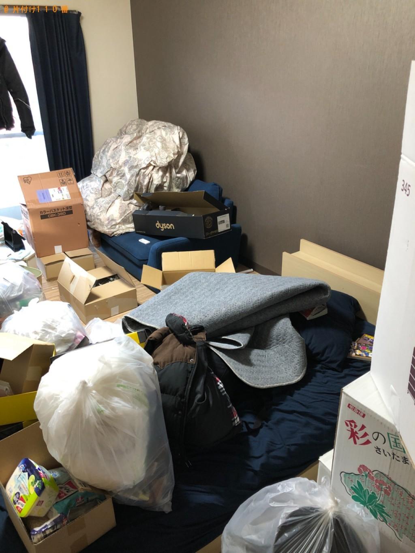 【水戸市】布団、カーペット、ソファー、衣類、一般ごみ等の回収